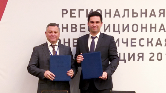МРСК Северо-Запада и Корпорация развития Мурманской области подписали соглашение о взаимодействии.
