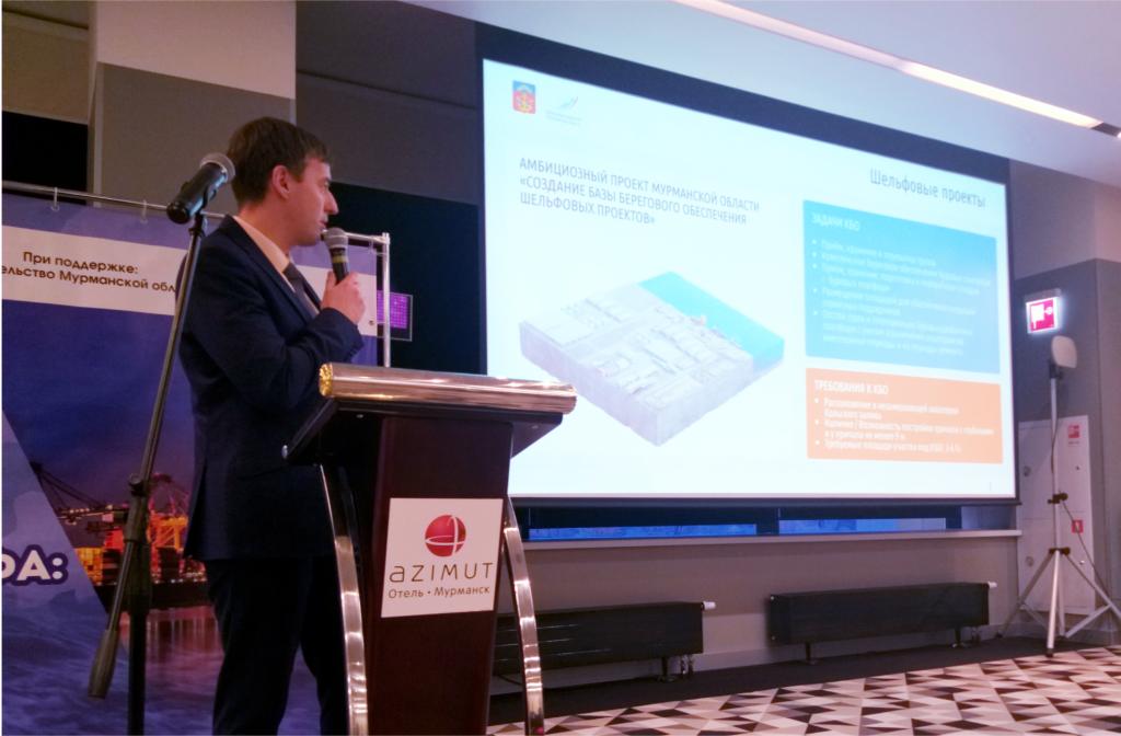 Систему поддержки инвестиционных проектов в регионе и новые возможности для проектов по освоению арктического шельфа обсудили сегодня в Мурманске.