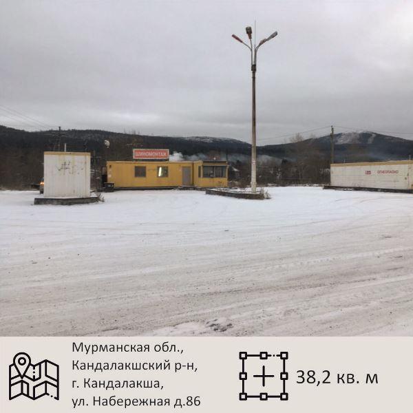 Автозаправочная станция №51