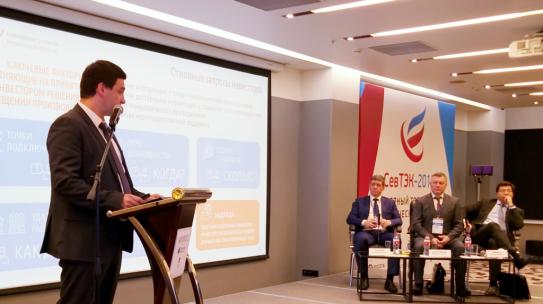 Особенности запросов инвесторов при планировании проектов в Мурманской области обсудили на площадке СевТэк-2019.
