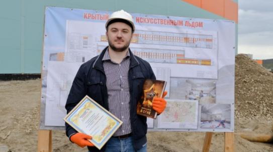 Ледовой арене на Орликовой дали имя