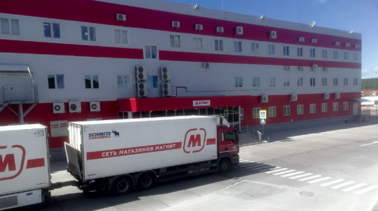 «Магнит» повышает свежесть товаров. Как развивается распределительный центр в Мурманске