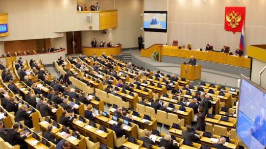 Госдума приняла законы о льготах для инвесторов в Арктике