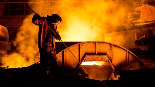Поздравляем с Днём металлурга!
