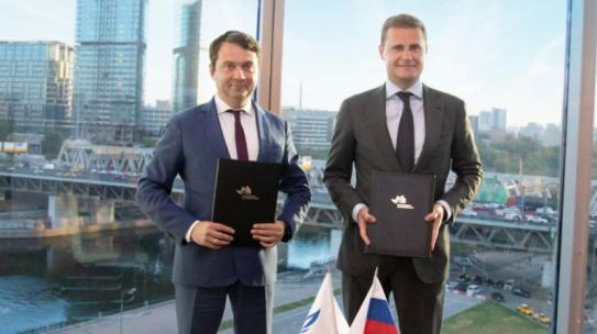 ФРДВ и Правительство Мурманской области договорились о сотрудничестве по инвестпроектам
