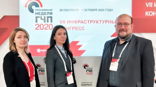 Мурманская область презентует проекты в сфере ЖКХ на Неделе ГЧП в Москве