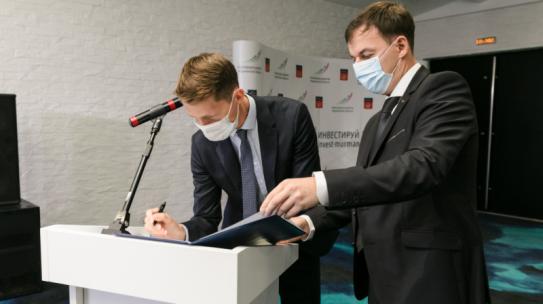 Первый инвестор от Мурманской области подписал соглашение на статус резидента АЗРФ