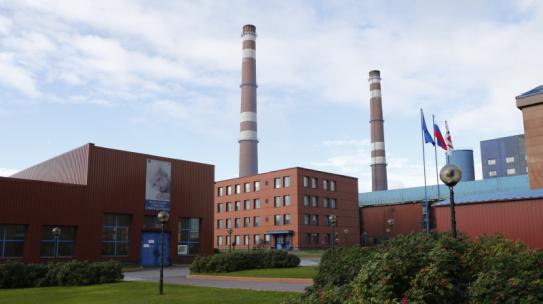 70 лет Кандалакшскому алюминиевому заводу