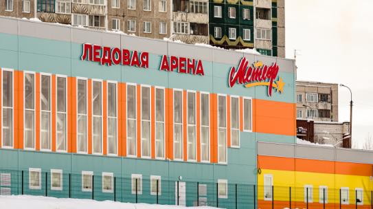 В Мурманской области открылась новая ледовая арена в рамках ГЧП