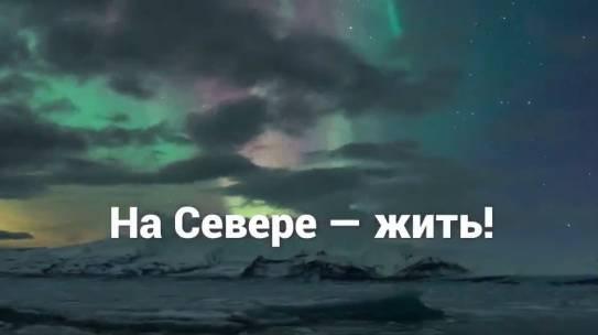 28 мая — День образования Мурманской области!