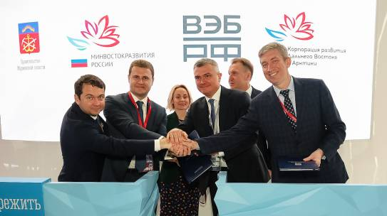 ВЭБ.РФ примет участие в проекте культурно-делового центра в Мурманске