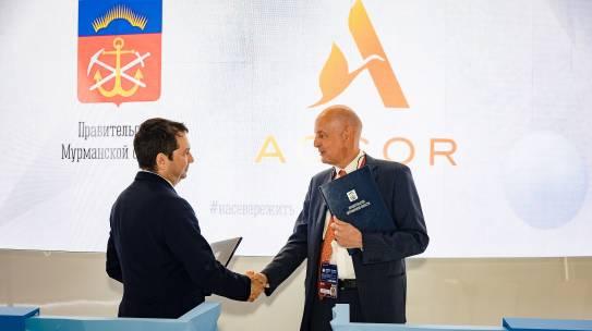 В рамках проекта «Новый Мурманск» в областном центре планируется построить отель при участии международной гостиничной группы Accor