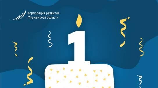 Наши коллеги празднуют первый День Рождения!