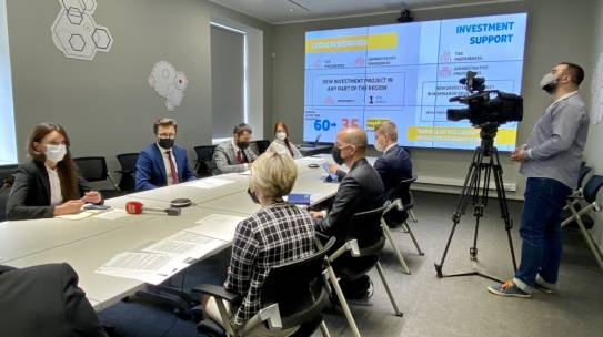 В Мурманской области инвесторы из Финляндии могут воспользоваться арктическими льготами