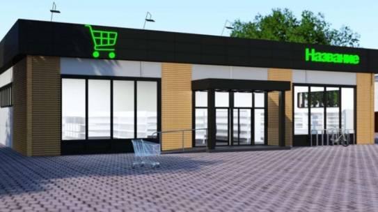 Шестидесятый резидент АЗРФ откроет рыбные магазины в Мурманске