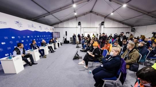 На фестивале «Териберка» представили перспективные ниши для инвестирования в Арктике