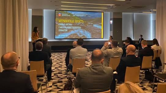 Мурманская и Челябинская области развивают межрегиональное сотрудничество