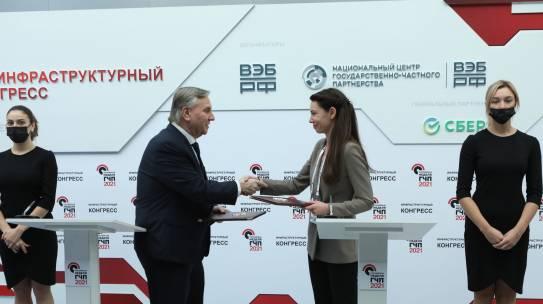 Корпорация развития Мурманской области планирует развивать инвестиционные проекты в сфере энергетики совместно с холдингом ERSO
