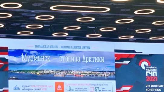 «Новый Мурманск» – пример качественной подготовки проекта для привлечения федерального финансирования