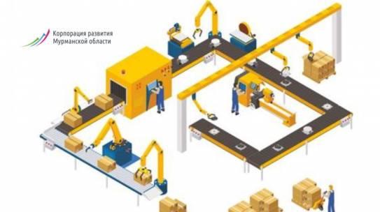Проводится отбор предприятий для участия в национальном проекте «Производительность труда»