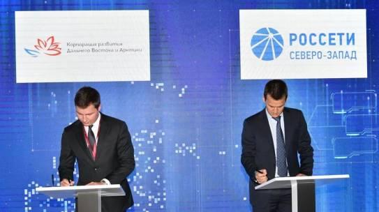 Резидентов преференциальных режимов в Мурманской области обеспечат надежным электроснабжением
