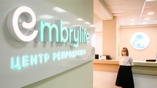 Мурманский Центр инновационной эмбриологии и репродуктологии признан лучшим инфраструктурным проектом на принципах государственно-частного партнёрства в сфере здравоохранения