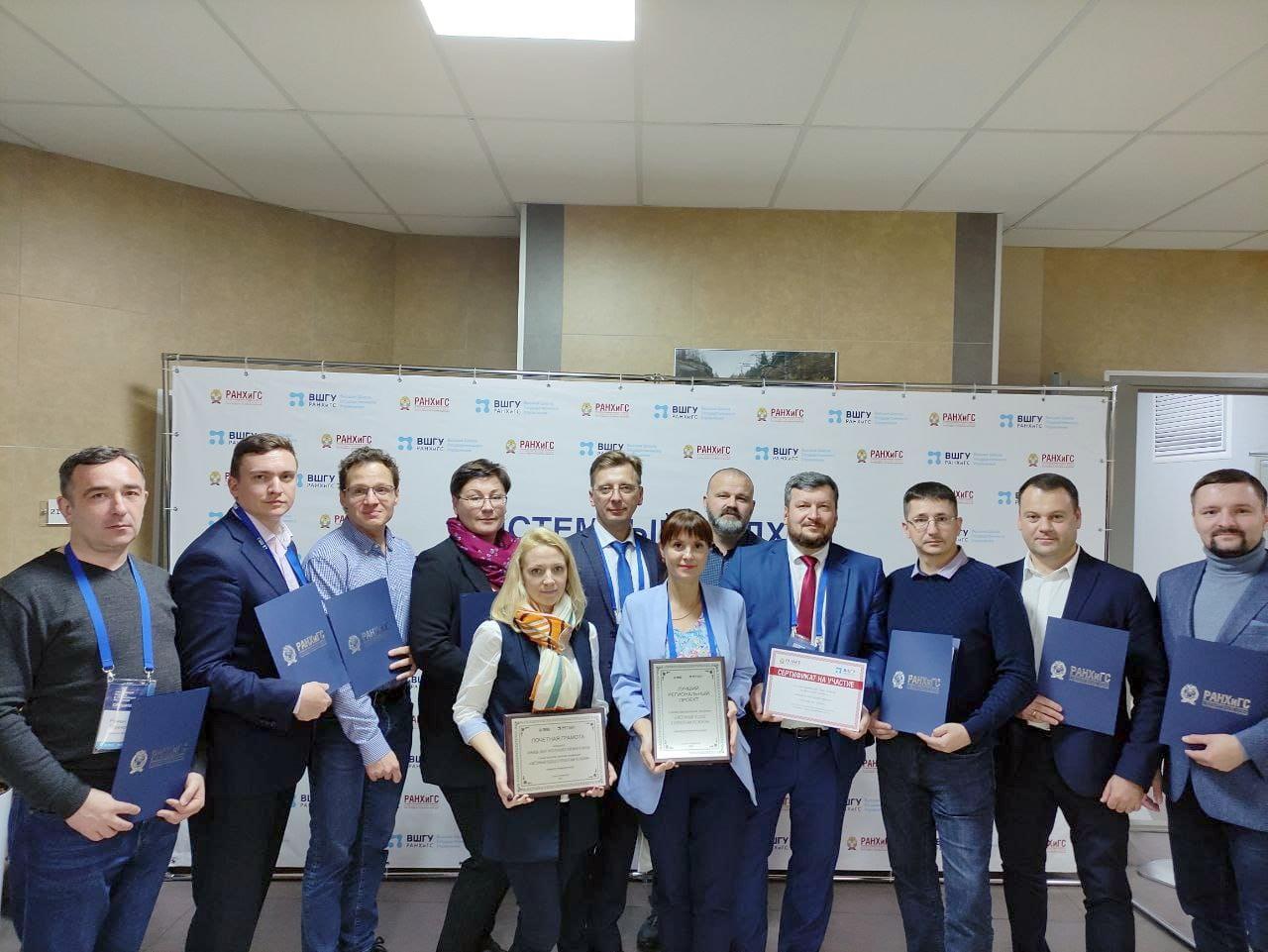 Проект Мурманской области признан лучшим среди 102 регионов СЗФО по итогам образовательной программы РАНХИГС